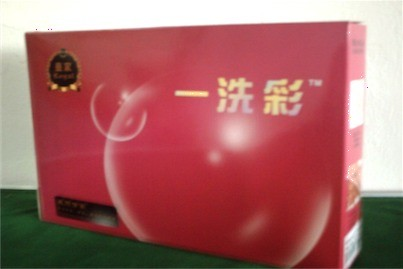 一洗彩,coloured shampoo (brown, red wine colour)